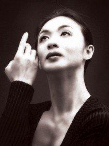 jinxing