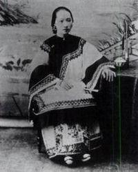200px-1890chinesewoman