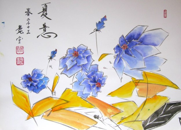 All eyes on china archives du blog les chinoises - Amour entre femme et homme dans le lit ...