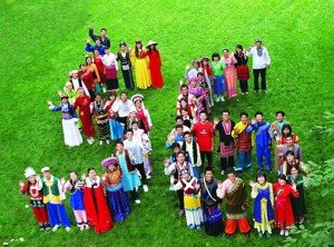 The dream came true in Ürümqi dans Dream in Urumqi 00105cad6029077d89c601-300x222
