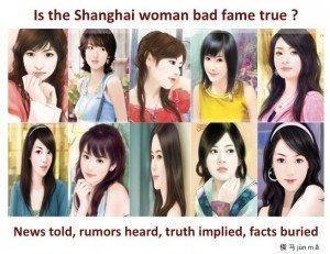 Shanghai Women-Junma